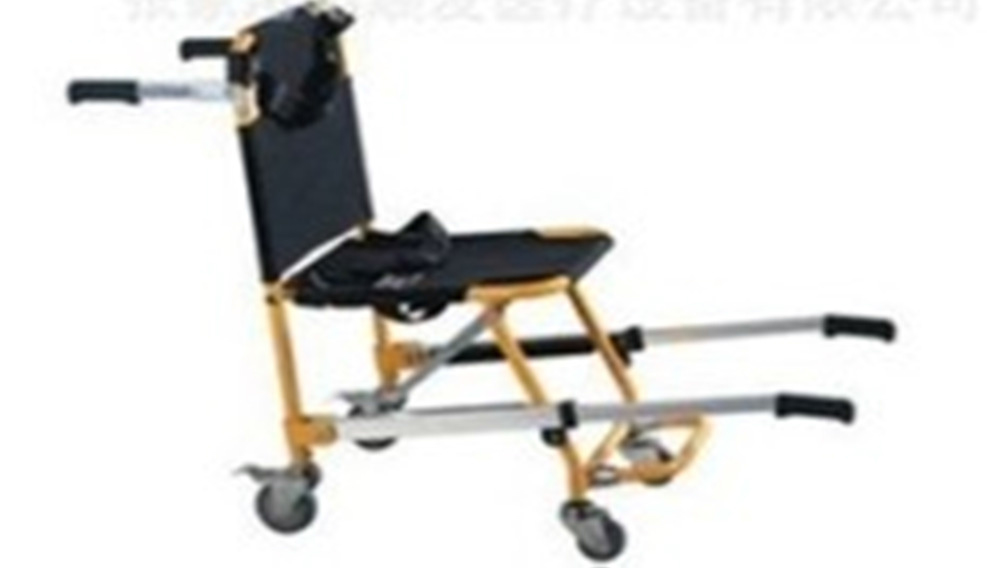 Silla de ruedas plegable active products - Silla ruedas plegable ...
