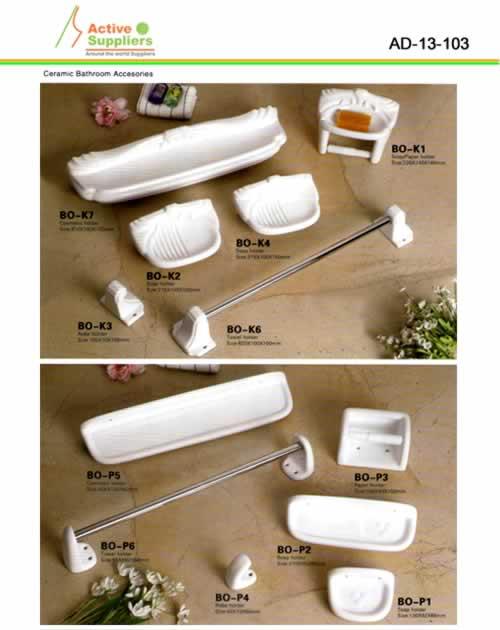 Combo proveedor ad 13 porcelana sanitaria for Porcelana sanitaria