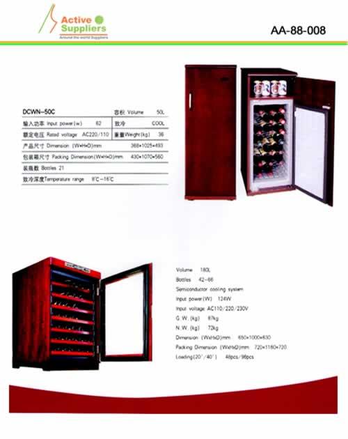 Nevera peque a mini bar refrigeraci n for Neveras pequenas oficina